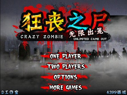 Crazy Zombie 10 Game - Action Games